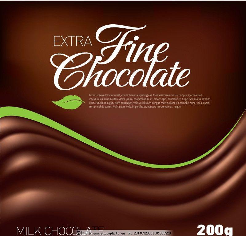 设计图库 淘宝电商 装修模板  巧克力背景 巧克力设计 巧克力 巧克力