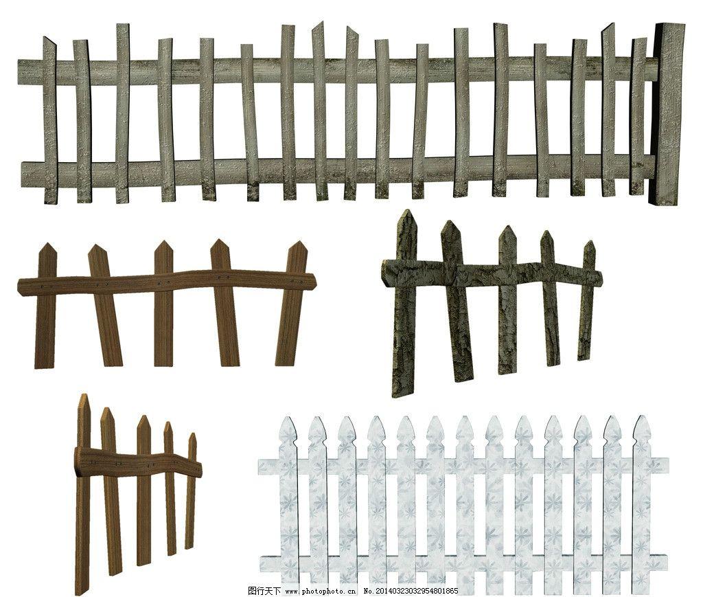 篱笆 欧式篱笆 传统建筑