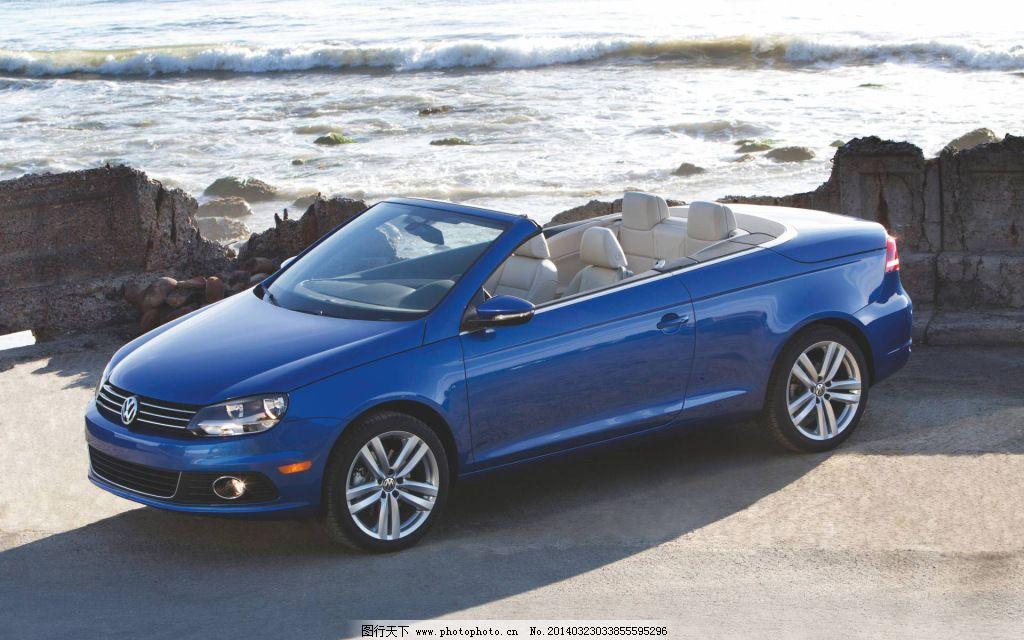 大众eos 车 汽车 图片素材 其他