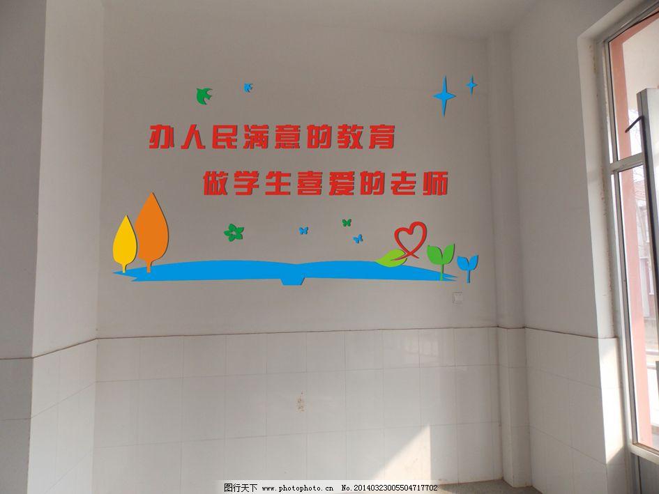 学校教学楼大厅形象设计