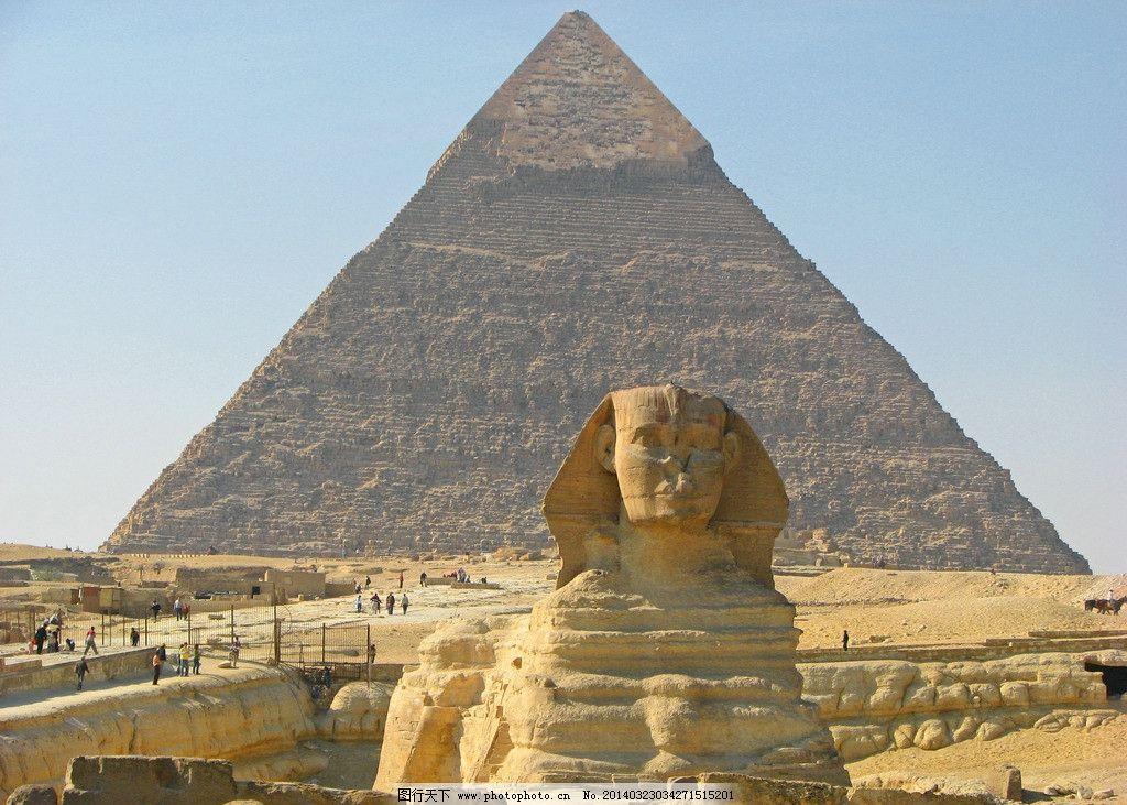 埃及金字塔干什么用的图片