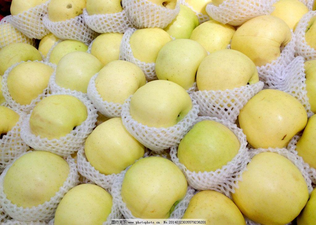 苹果梨 青苹果 杂交水果 超市水果 红富士 米黄色 香脆 甜美