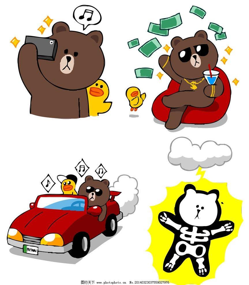 布朗熊图片
