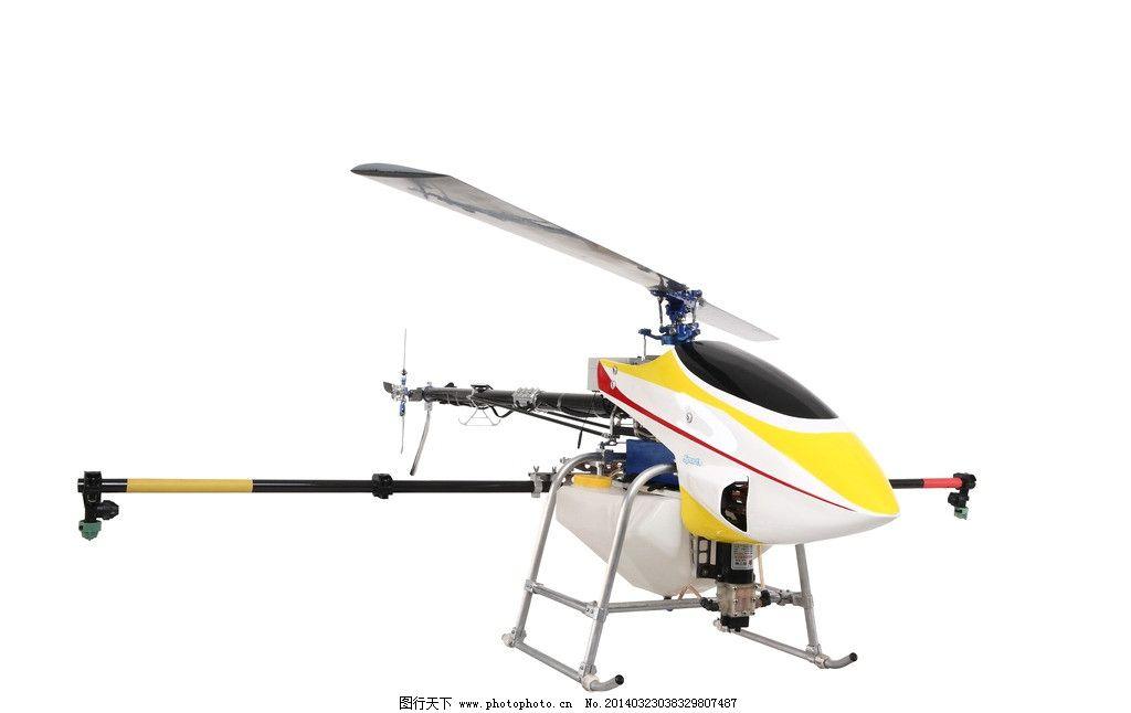 直升飞机 农药喷洒 现代农业