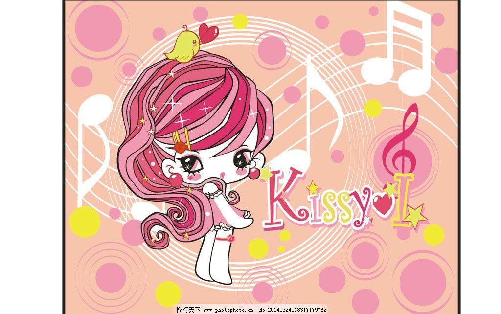 音乐女孩 音乐 音符 卡通女孩 可爱女孩 小姑娘 女孩 儿童 卡通花纹