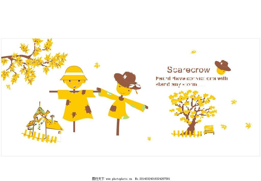 计 卡通 卡通封面 本本封面-秋天树之落叶简笔画 风景简笔画