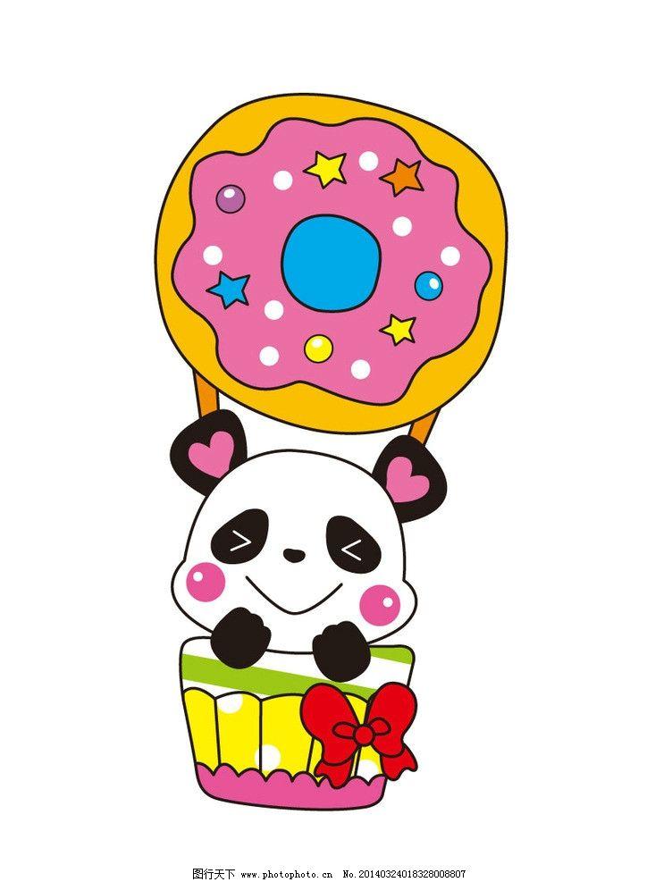 大熊猫图片_动漫人物_动漫卡通_图行天下图库