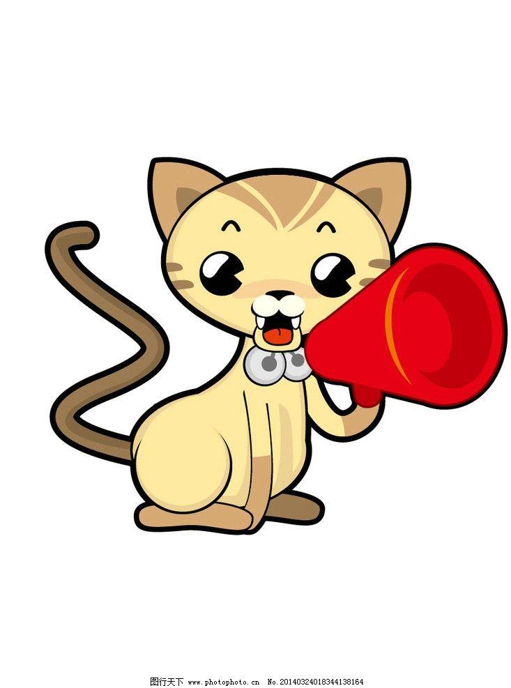 小猫图片_动漫人物_动漫卡通_图行天下图库