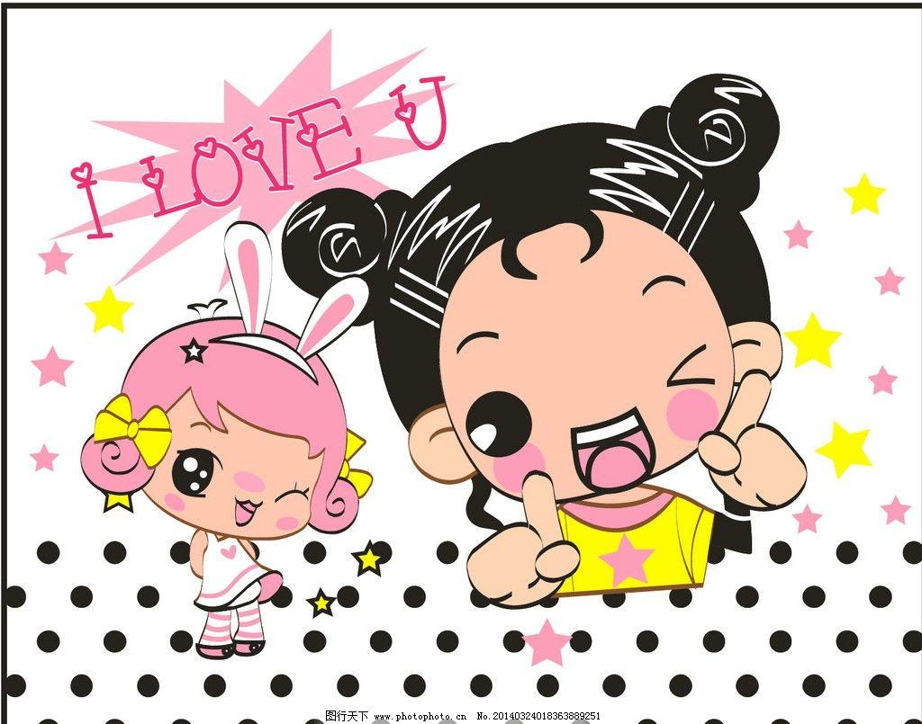 可爱女孩 卡通女孩 日本女孩