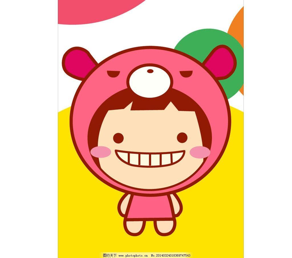 卡通小熊 小熊娃娃 卡通头像 图案设计 卡通封面 本本封面 服装设计