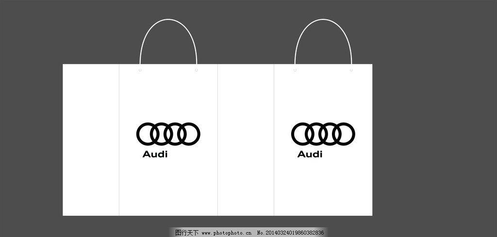手提袋 竖版 白底 黑字 平面图 公共标识标志 标识标志图标 矢量 cdr