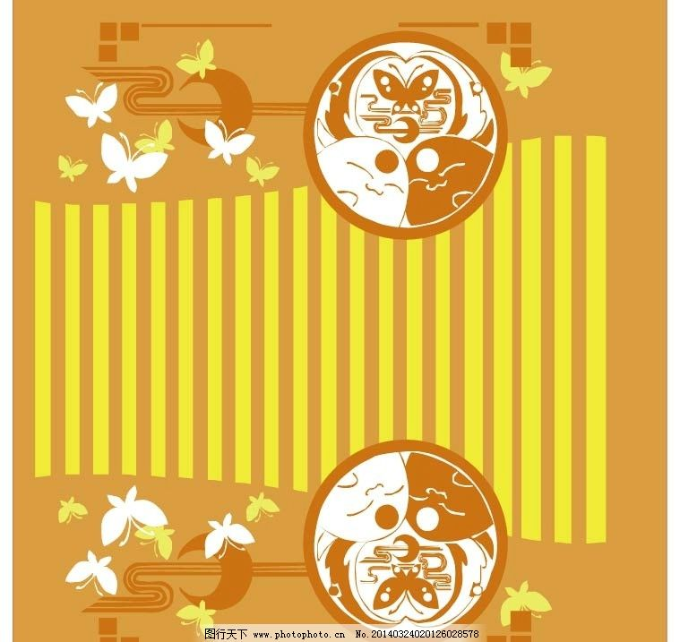 中秋 兔子 月亮 日月 蝴蝶 中秋节 卡通花纹 图案设计 卡通图案