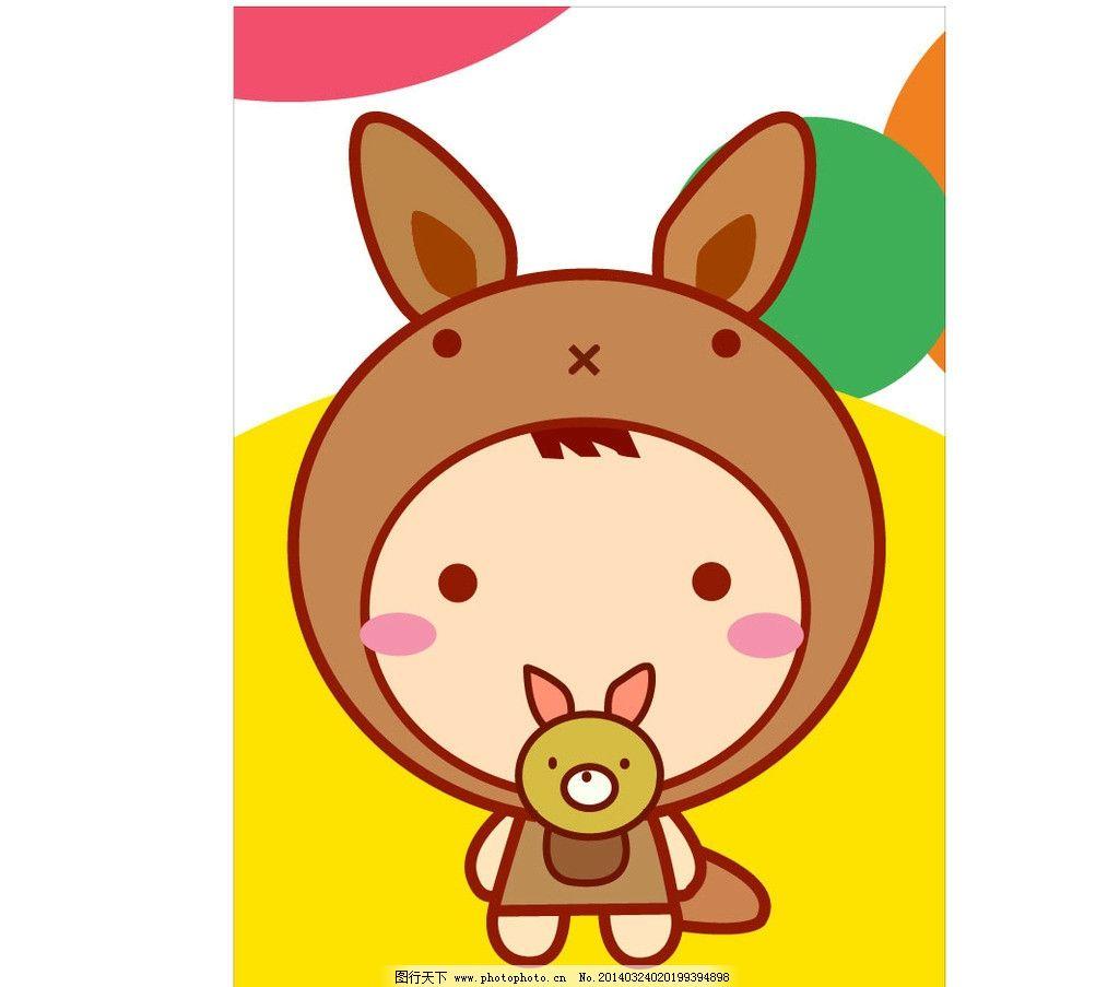 卡通头像 图案设计 卡通 卡通封面 本本封面 服装设计 图案 可爱动物