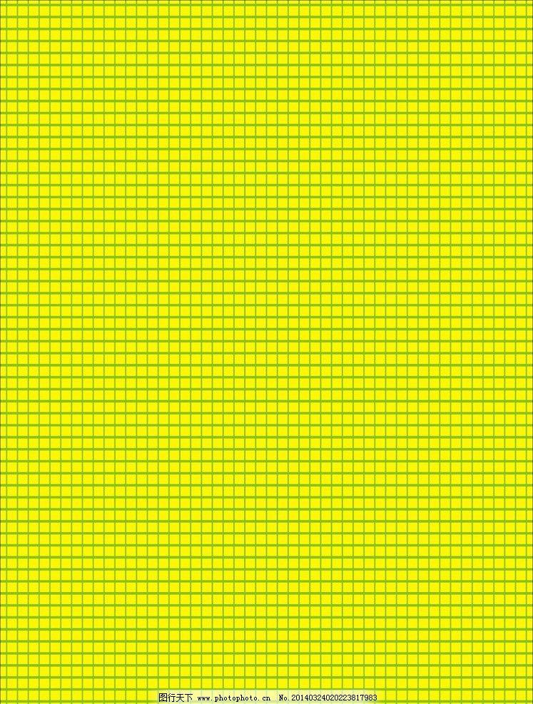 底纹 背景 黄色 黄绿 方格 方格底纹 方格背景 底纹背景 底纹边框
