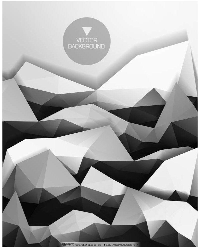 抽象3d立体几何图形图片