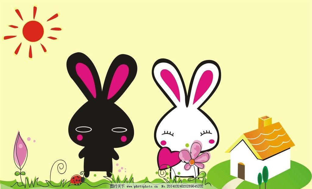 小兔子 兔子 卡通 矢量