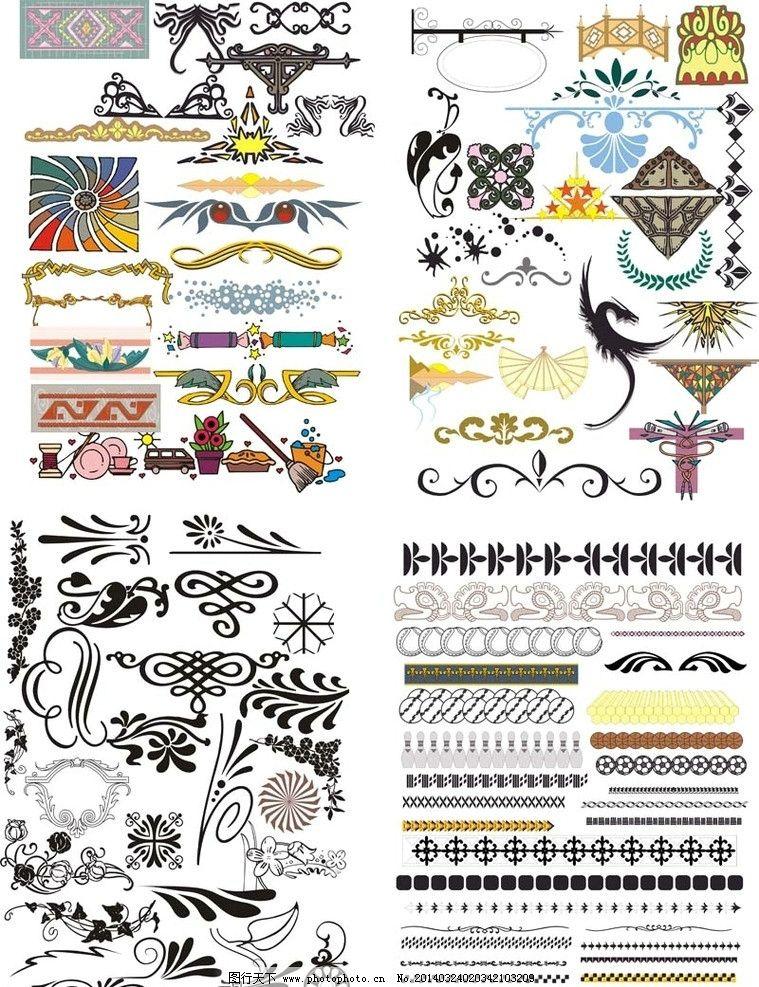 纹路 装饰框 相框 包装设计 线条框 矢量花纹 各种花纹 平面设计素材图片
