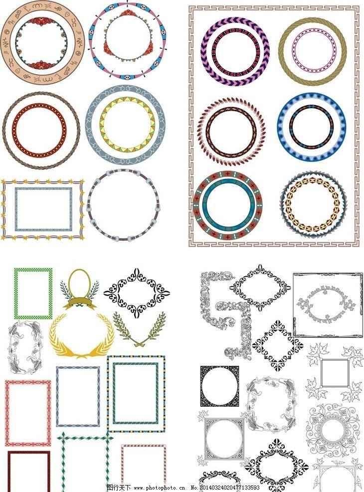 稻穗 相框 菱形框 花边 花纹 矢量图 平面设计 包装设计 线条框 边框