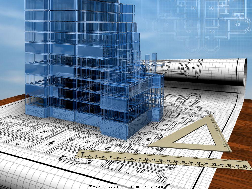 三维建筑cad高层免费下载 创意 房屋 图纸 房屋 图纸 创意 角尺 图片