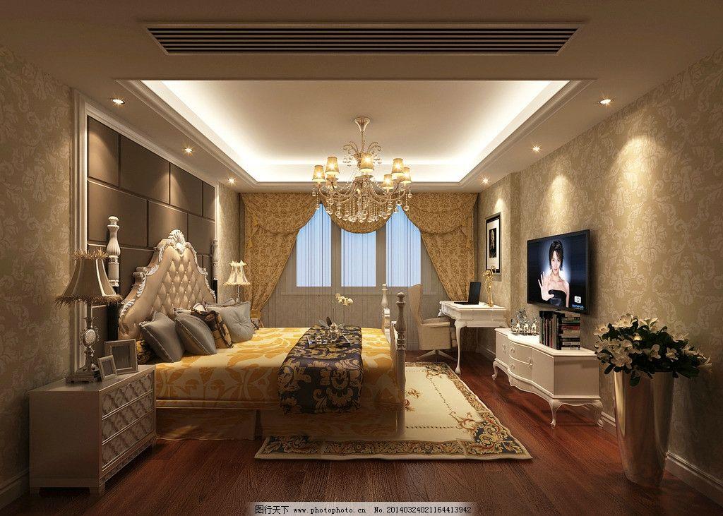 卧室效果图 客厅 简欧 装修