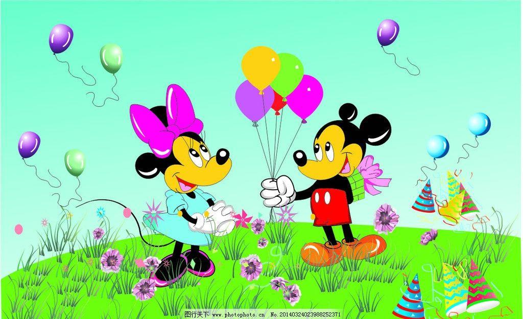 米奇和米莉 可爱 欢乐 动画 浪漫 其他人物 矢量人物