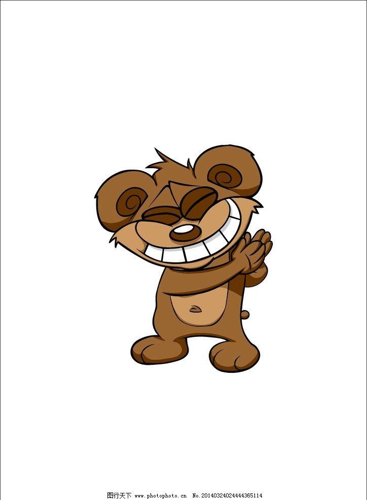 矢量卡通造型 矢量 卡通 动画 动漫 可爱 动物 野生动物 生物世界 ai