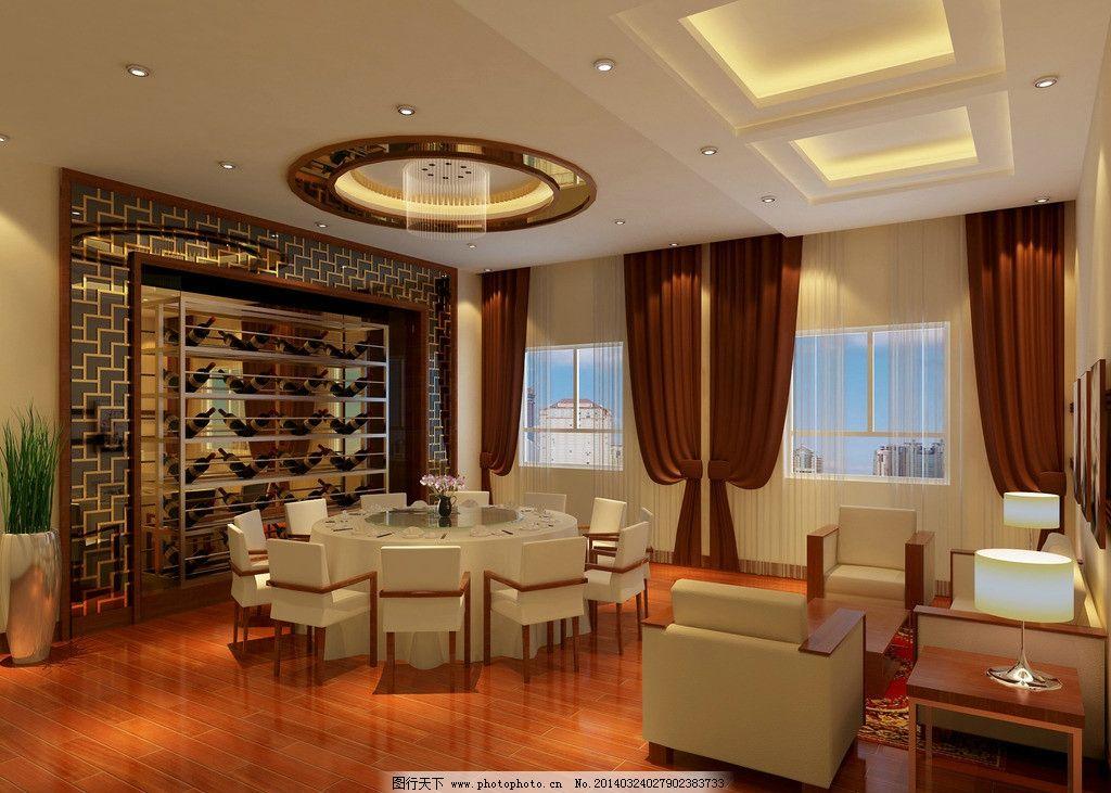 餐包 酒店 室内 餐厅 包间 室内设计 环境设计 设计 72dpi jpg