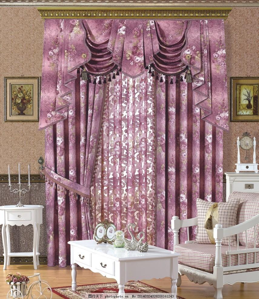 窗帘 室内摄影 窗帘设计 布艺设计 空间摄影 家具 墙纸墙布 帘头设计