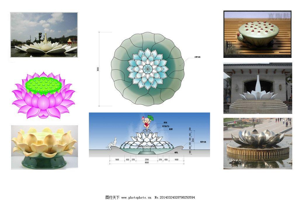 莲花喷水池设计 莲花池设计 平面方案设计 喷水池设计 平面设计 荷花