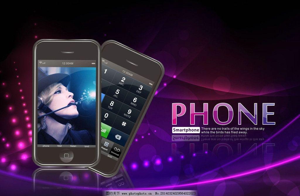智能手机创意广告图片