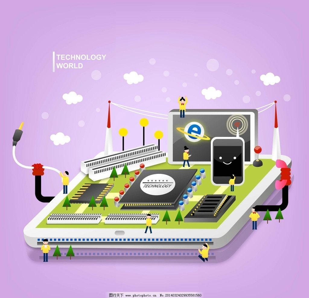 电讯科技 电路板 电子路线 手机工厂 手机图标 网络 互联网 信息