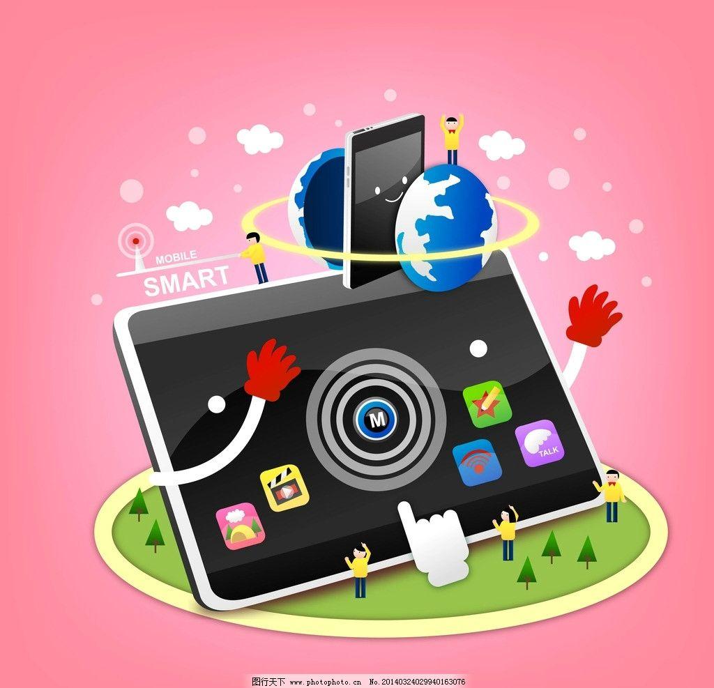 触摸屏 平板电脑 显示屏 互联网图标 图标 手机工厂 科技 网络 互联网 WIFI 信息 信号覆盖 电子科技 商务 科技名片 科技背景 动感线条 网页 信号 城市wifi 动感科技 全球经济 蓝色名片 商务名片 商业背景 名片卡片设计 名片卡片 广告设计 矢量 EPS