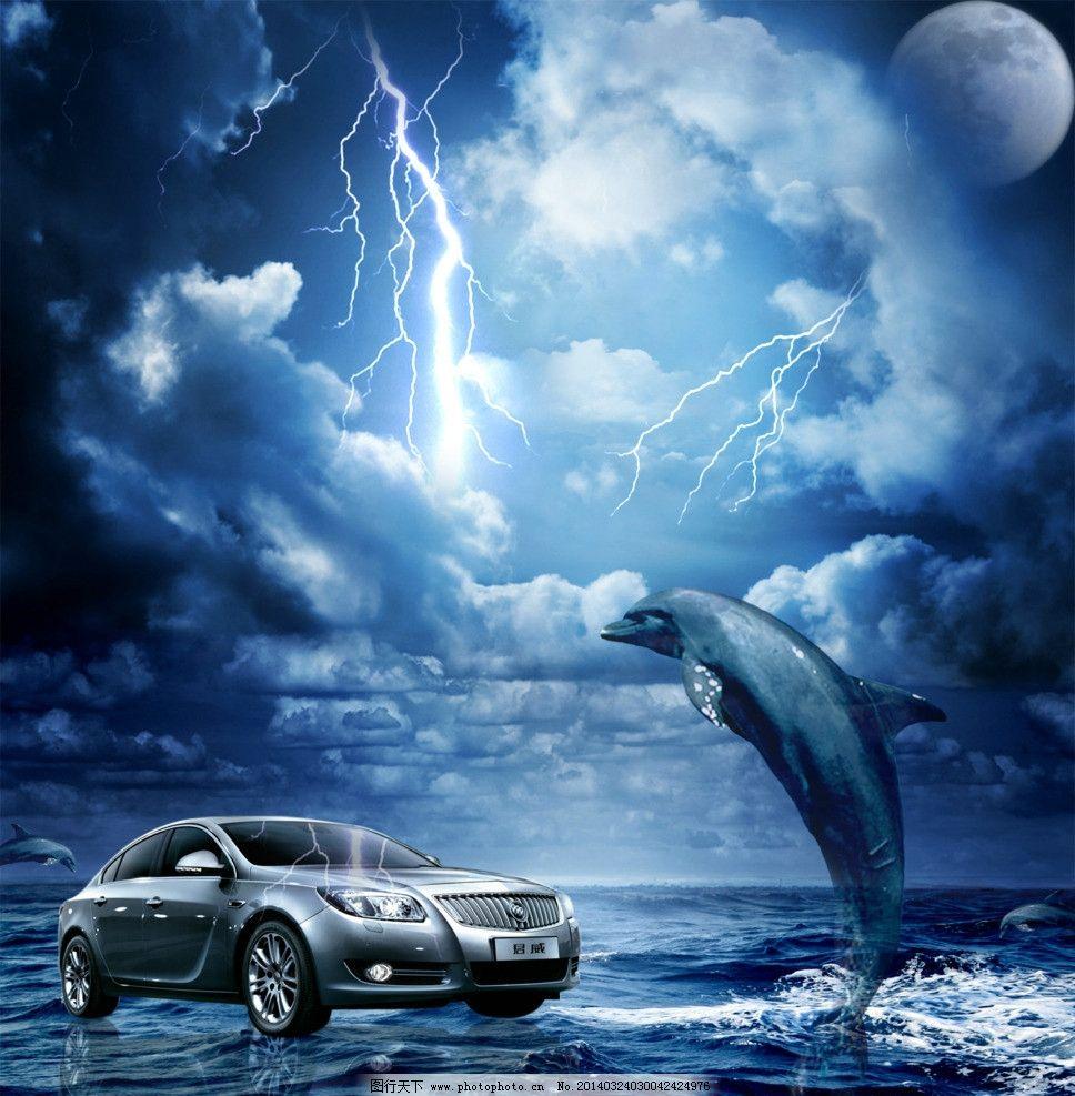 汽车广告 汽车宣传 汽车宣传广告 闪电 广告设计模板 源文件