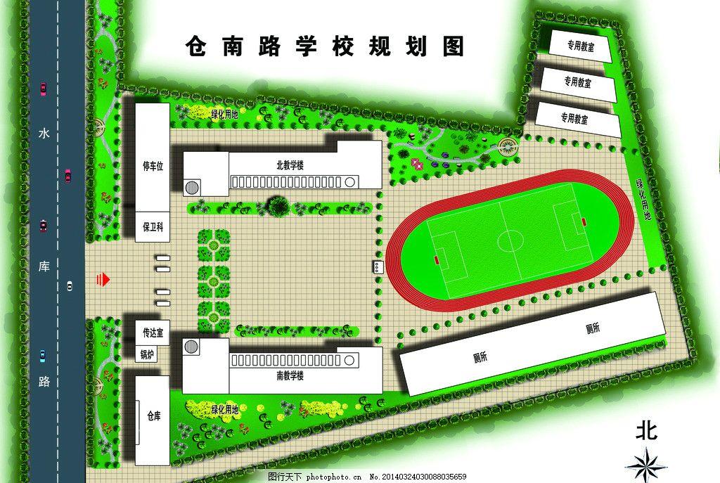 学校平面图 学校 平面图 规划图 小学 操场 建筑 规划 教学楼 校园