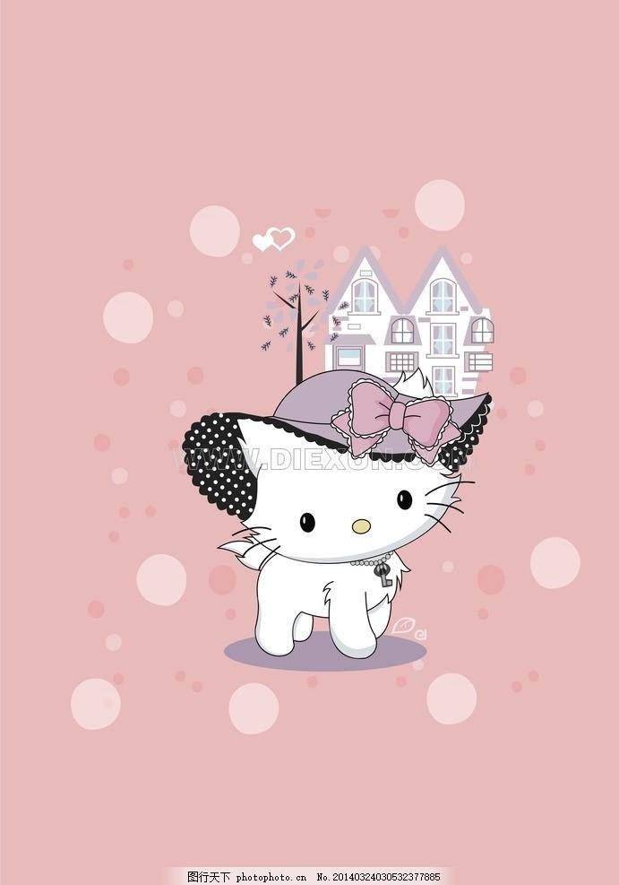 卡通猫咪 可爱猫咪 小猫 卡通动物 凯蒂猫 卡通背景素材 帽子