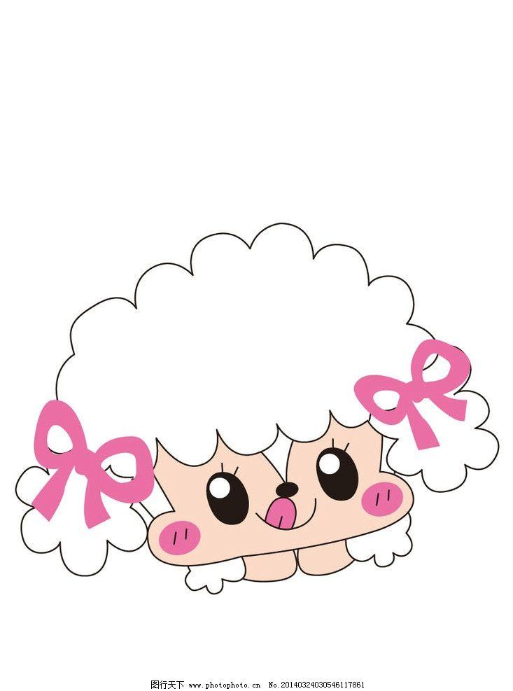 绵羊 羊 小羊 卡通头像 图案设计 卡通 卡通封面 本本封面 服装设计