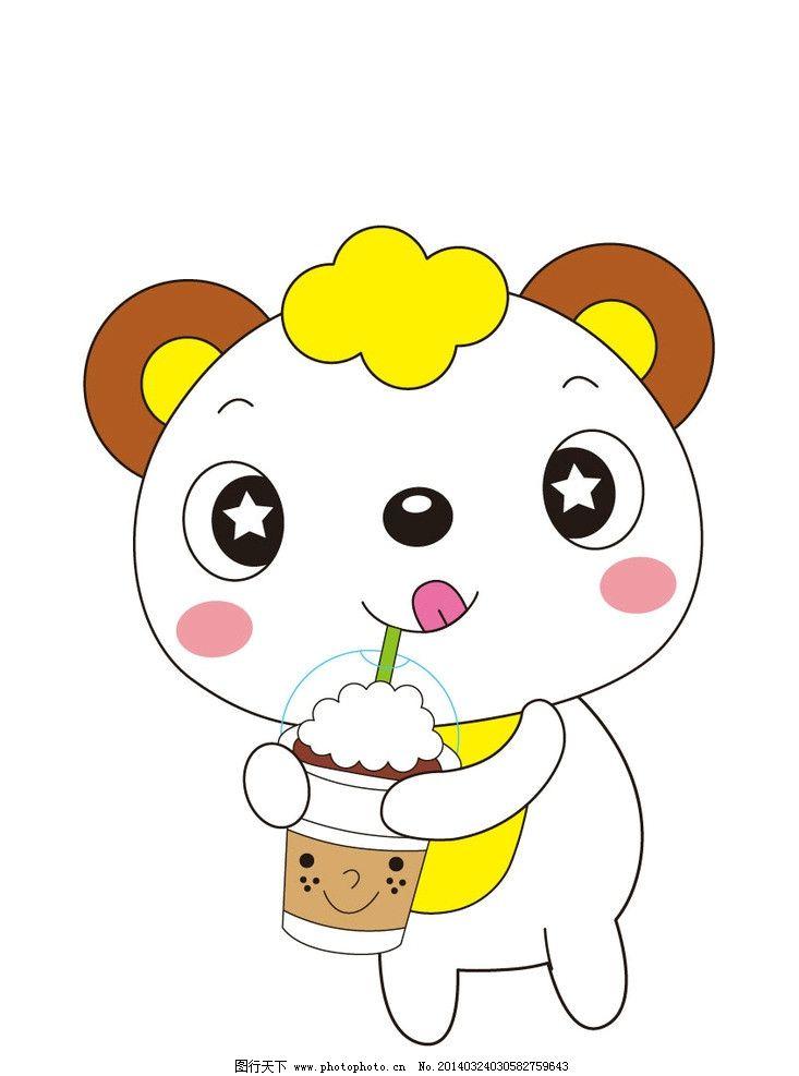 卡通冰淇淋-小女孩吃冰激凌吃到鼻孔