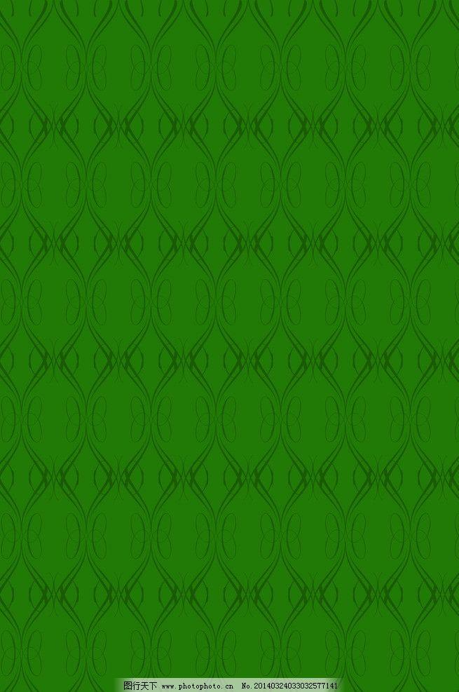 欧式壁纸贴图绿色