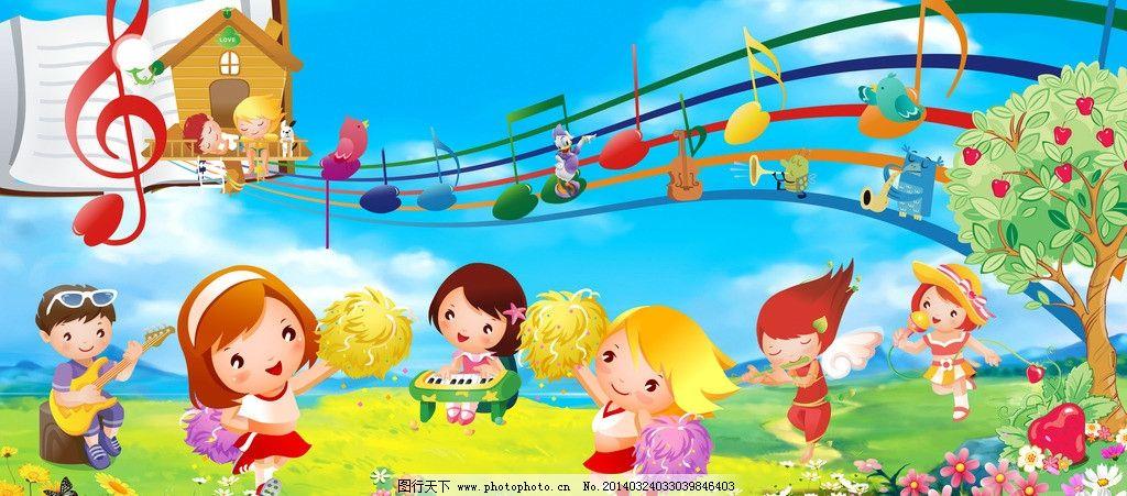 唱歌跳舞卡通手绘
