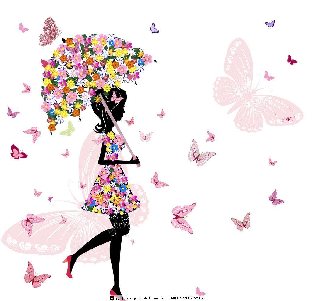 手绘古装女子打伞