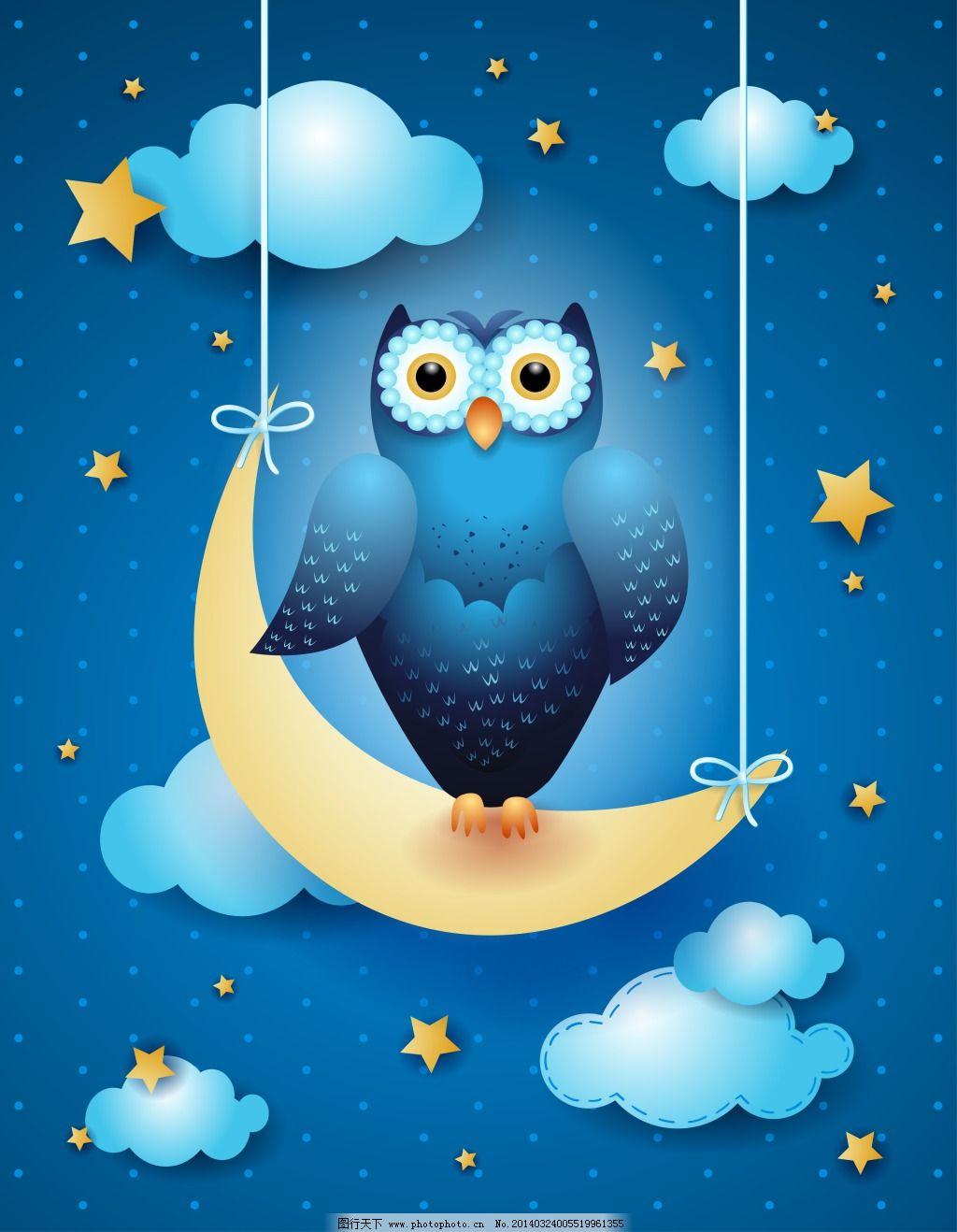矢量卡通猫头鹰 矢量卡通猫头鹰免费下载 星星 夜空 月亮 云朵