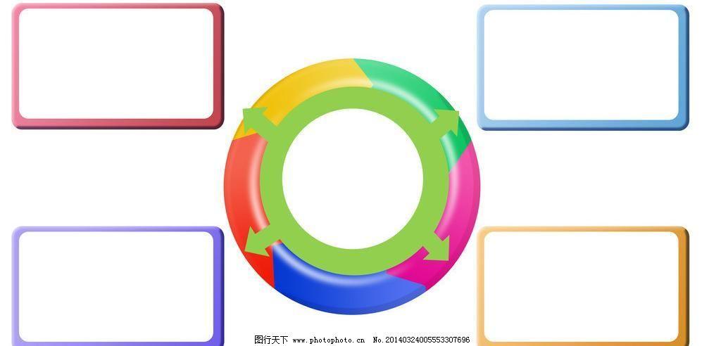 彩色边框模板下载 彩色边框 边框 矩形 绿色 立体 图形框 圆形 箭头