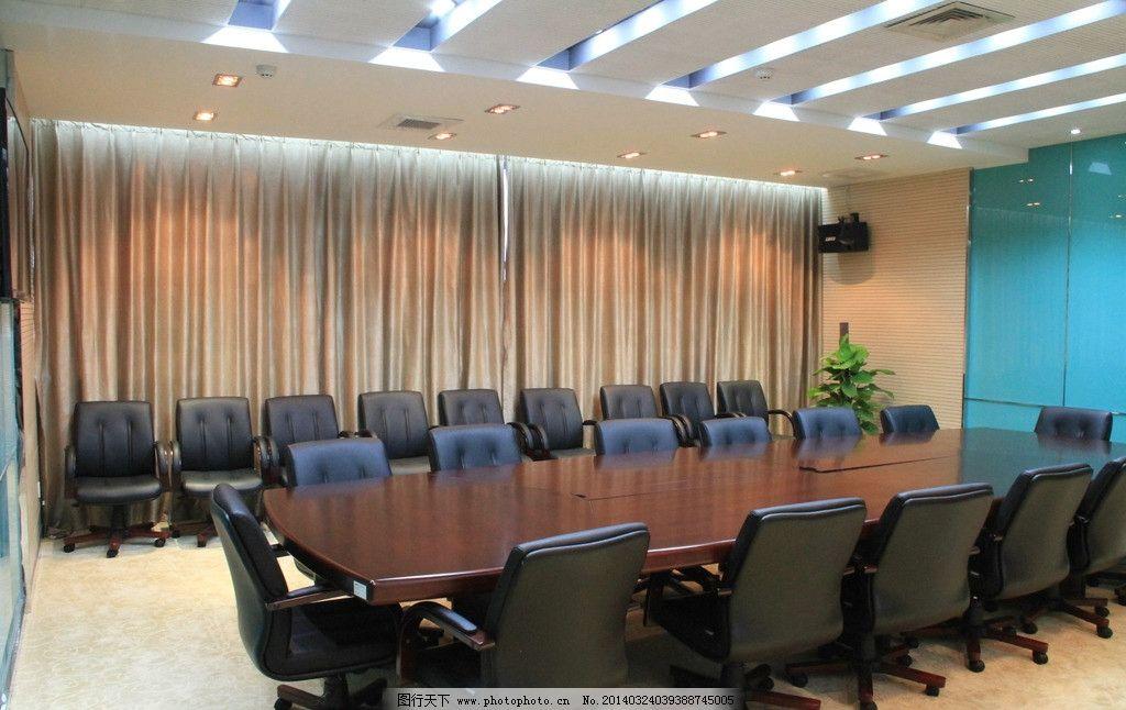 会议室 蓝色 办公室 开会 工作环境 办公环境 会议桌 椅子 室内摄影