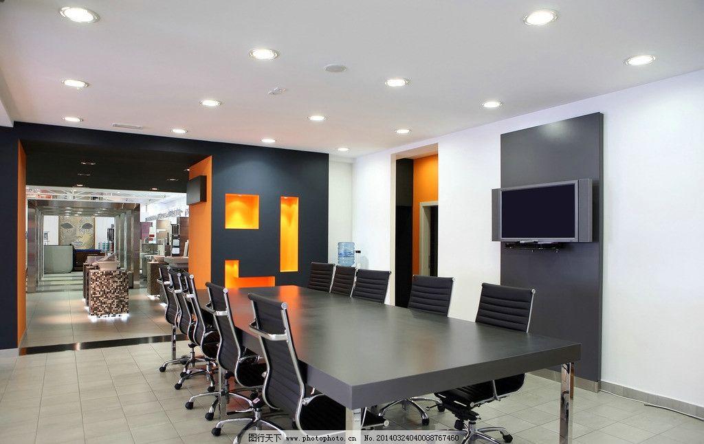 會議室裝修 室內設計 辦公會議 現代化 攝影