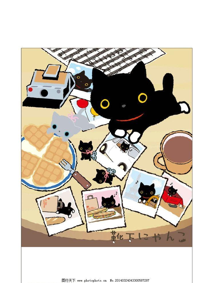 抱着黑猫的头像