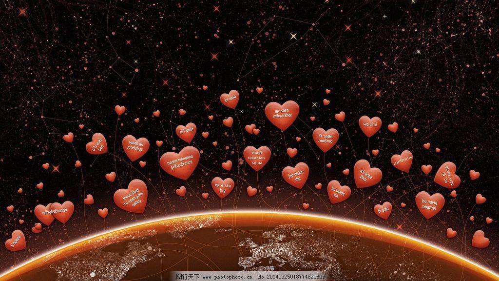 心形背景免费下载 背景 可爱 心 桌面 可爱 桌面 背景 心 图片素材 卡