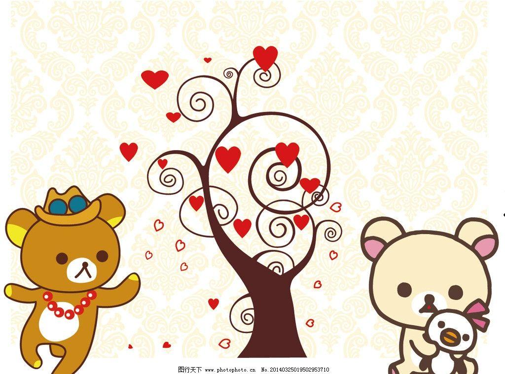 婚礼 结婚 轻松熊 爱情树 爱心 欧式花纹 金色 拍照区 签名墙 可爱