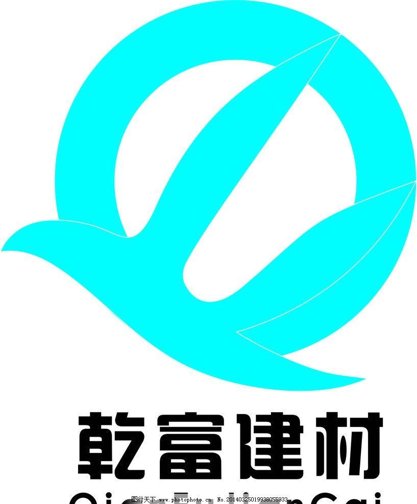 乾富建材logo图片