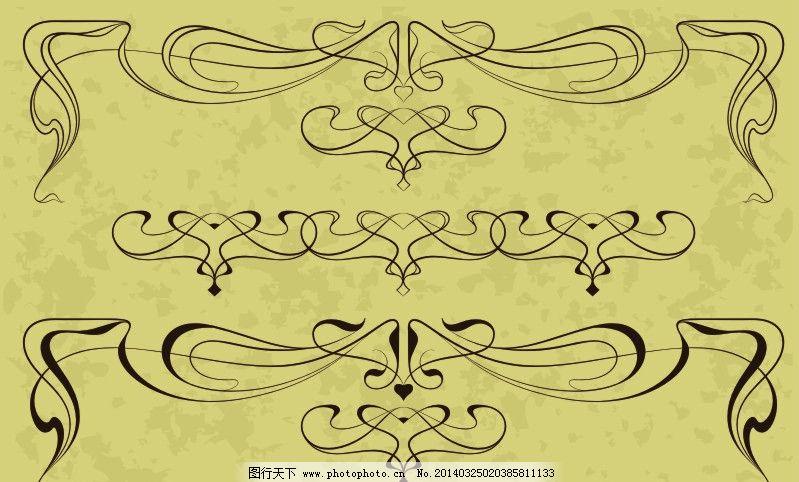 花边 牛皮纸 素雅 欧式 优雅 灯 线条 花纹花边 底纹边框 矢量 eps