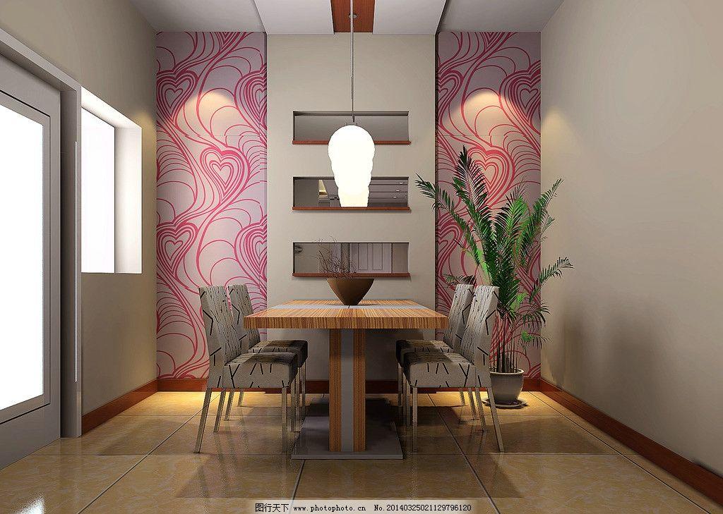 简约现代装修效果图 简约 现代 装修        餐厅 3d作品 3d设计 设计